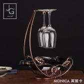 創意紅酒架擺件倒掛葡萄酒杯架裝飾歐式高腳紅酒杯架家用酒瓶架子 莫妮卡小屋