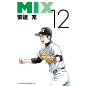 MIX (12)