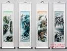 四季山水仿古山水 四條屏 字畫國畫 水墨畫 客廳裝飾畫已裝裱四幅