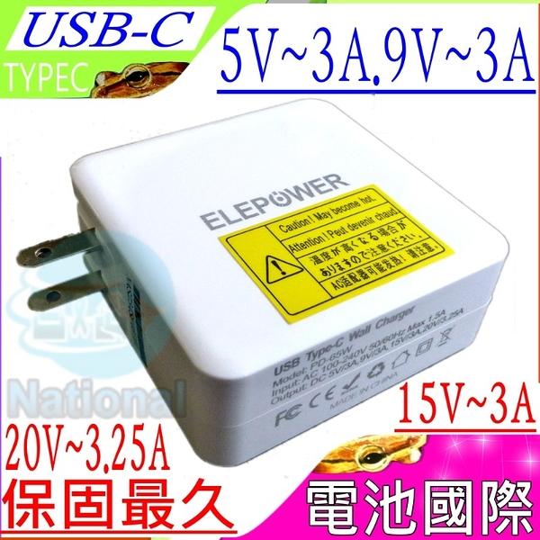 USB-C 充電器-5V,9V,15V,20V,3A,3.25A,65W,DELL Latitude 11 12, XPS 12 9250,ADLX45UCCU2A,TYPE-C 接口