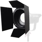 Aputure 愛圖仕 Barndoors 專業金屬四葉片+蜂巢 控光套件 Bowens  保榮 Barn Door LS 120D 300D 可用 公司貨