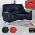INPHIC-鮑伯雙人沙發(2色可選)黑 紅_fj2W