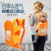 新生嬰兒寶寶初生簡易老式外出多功能四季通用背帶橫抱後背式背袋
