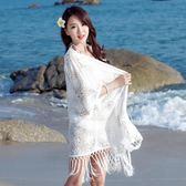 比基尼罩衫外套溫泉游泳衣外搭蕾絲鏤空海邊沙灘度假裙防曬開衫女 【PINKQ】