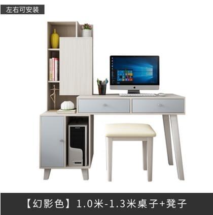 家用多功能梳妝臺電腦桌一體
