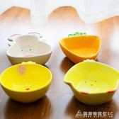 寵物用品 寵物卡通陶瓷碗貓狗食碗小型犬貓餵食陶瓷碗泰迪比熊餵食盆寵物碗 酷斯特數位3c YXS