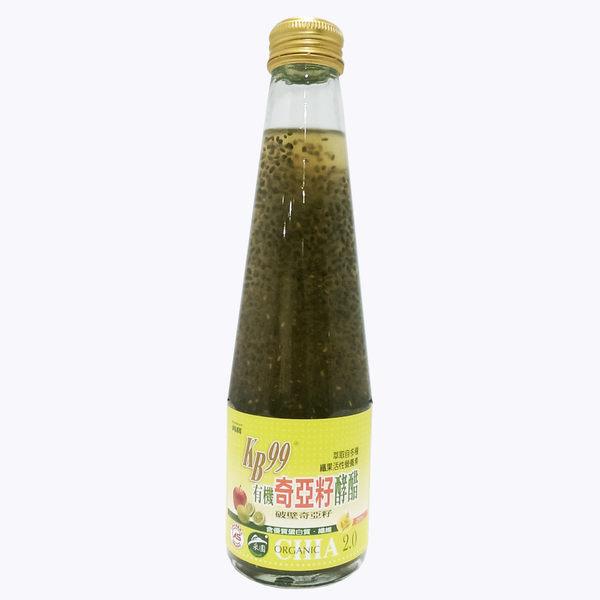 有機奇亞籽酵醋 (250毫升) 買6送1