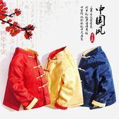 過年喜慶寶寶裝中大童新年裝拜年服中國風兒童唐裝男童冬裝上衣