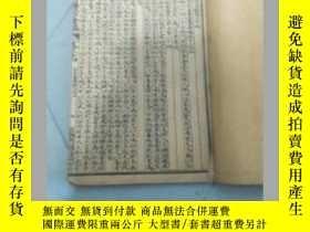 二手書博民逛書店增訂醫宗金鑒罕見(卷24-卷29)Y25319