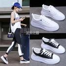 小白鞋女春夏季板鞋女學生厚底增高新款潮鞋休閒百搭皮面透氣