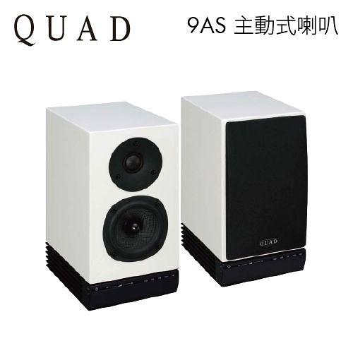 【福利品】QUAD 9AS 主動式 書架型喇叭 (內建USB DAC) 三色 公司貨