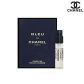 CHANEL香奈兒 Bleu de Chanel 藍色男性香精 1.5ml 針管小香【SP嚴選家】