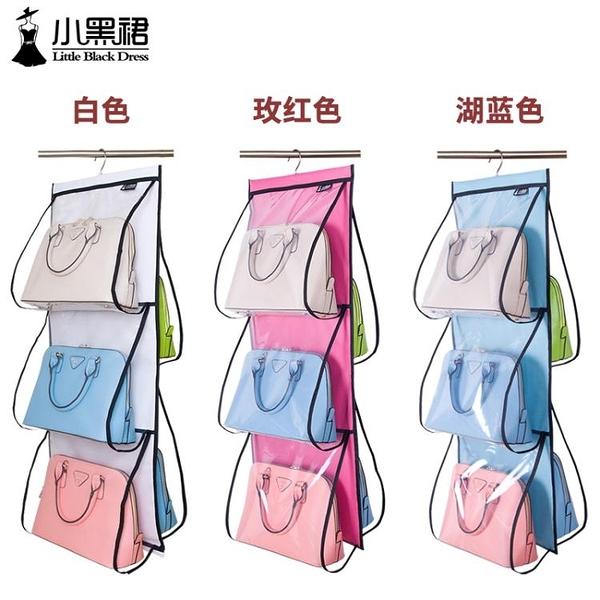 放包包的收納掛袋家用衣櫃門後懸掛式透明防塵收納袋掛包架子