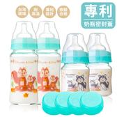 DoubleLove耐高溫寬口玻璃奶瓶 母乳儲存瓶 副食品罐 8件套 (二大二小) 【A10075】