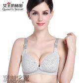 新年鉅惠 哺乳文胸聚攏防下垂喂奶上托有型薄款孕婦內衣胸罩懷孕期哺乳內衣