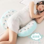 托腹枕孕婦枕頭護腰側睡臥枕U型枕多功能托腹抱枕睡用品春夏懷孕期枕頭 NMS蘿莉小腳ㄚ