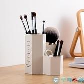 收納盒桌面口紅架多格化妝收納桶裝化妝品【千尋之旅】