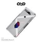 摩比小兔~QinD ASUS ROG Phone 5 專用保護殼(可裝原廠風扇) #手機殼 #保護套 #PC材質