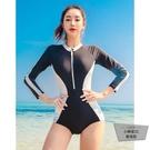 長袖連身泳衣防曬浮潛沖浪服顯瘦修身水母衣女【小檸檬3C】