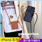 皮質斜背款 iPhone 13 12 mini iPhone 11 pro Max 手機殼 手機套 斜掛背帶 插卡口袋 悠遊卡 掛脖繩