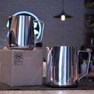 【沐湛咖啡】美國進口RW 拉花杯12oz/360cc 專業級拉花鋼杯 不銹鋼拉花杯 義式咖啡