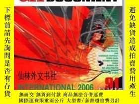 二手書博民逛書店【罕見】Ga Document 91 International