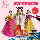 【無糖】韓國人偶娃娃擺件朝鮮族裝飾工藝禮