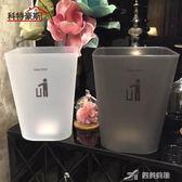 創意無蓋大號客廳垃圾桶 歐式廚房家用衛生間塑料垃圾桶 igo 樂芙美鞋