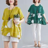 棉綢拼接點點娃娃裝上衣-大尺碼 獨具衣格 J2488