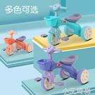 兒童三輪車腳踏車1-3-5歲大號兒童靜音寶寶幼童三輪車腳踏車戶外 NMS小艾新品