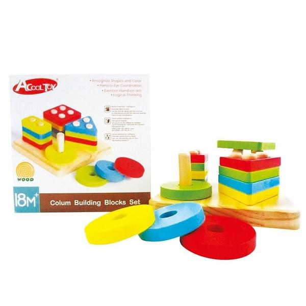 彩色四套柱 木製智力形狀配對積木 益智玩具 (購潮8)