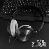 手機耳機頭戴式電腦游戲耳麥重低音K歌帶麥oppo華為vivo小米通用