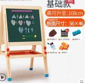 幼兒童無塵畫畫板磁性可擦小黑板