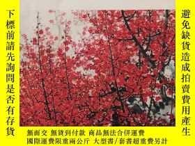 二手書博民逛書店罕見1976年《美術》創刊號(16K)Y27499