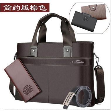 贈品多多就是亮點男士商務手提包