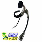 [美國直購] Plantronics MX150 Flexible Boom Headset with 2.5 mm Plug _d23
