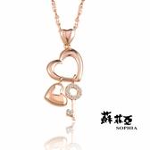 蘇菲亞 SOPHIA -  PHOEBE 菲比 0.04克拉玫瑰金鑽石項鍊