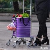 購物車買菜車小拉車家用拉桿車手拉車爬樓折疊便攜拉貨手推車拖車CC4979『麗人雅苑』