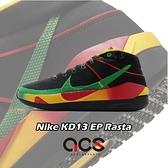 Nike 籃球鞋 KD13 EP Rasta 黑 紅 藍 男鞋 KD 13 開幕戰 【ACS】 DC0008-001