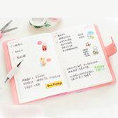 手賬本創意筆記本可愛彩頁插畫記事本子禮盒