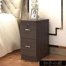 頭櫃沙發床邊小鞋櫃超窄/cm臥室組裝儲物...