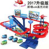 托馬斯小火車軌道套裝電動多層爬樓梯軌道車拼裝玩具23456歲 WD