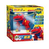 《 幫幫龍 》音效變形系列 - 韋斯╭★ JOYBUS玩具百貨