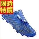足球鞋運動鞋品味-時髦經典款輕量專業兒童成人男釘鞋子2色63x12【時尚巴黎】
