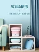 折疊洗衣機 志高折疊洗衣機家用小型便攜式清洗機內衣褲桶式洗護機出差宿舍 WJ【米家】