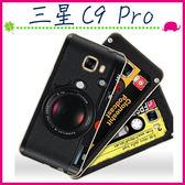 三星 Galaxy C9 Pro 6吋 創意彩繪系列手機殼 個性背蓋 磨砂手機套 經典圖案保護套 錄音機保護殼 硬式