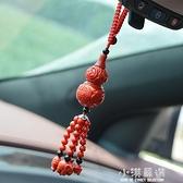 新款紅朱砂葫蘆辟邪保平安汽車后視鏡掛件 簡單大氣新車車內掛飾 探索先鋒
