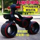 新款兒童玩具車平衡車兩輪滑行滑步車寶寶踏步車小孩1-6歲平衡車【快速出貨】
