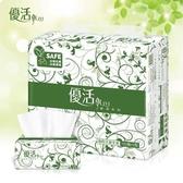 Livi 優活  抽取式衛生紙150抽10包8袋【原價899,限時特惠】