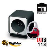Digimax★UP-118 營業用專業型單孔式高音壓超音波驅鼠器 x 攜帶型太陽能超音波驅蚊器